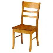 1491996682_consort-chair